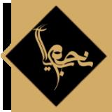 Luxury Portal