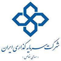 سرمایهگذاری ایران
