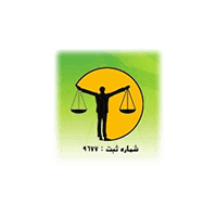 شرکت حقوقی عدل گستران کریمان سبز