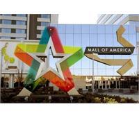 Mall of Americ