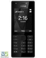 Nokia 216 - Dual SIM