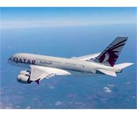 Qatar Airway's first class