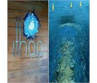 رستوران زیر آب  ایتاها