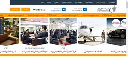 فروش خدمات جایگاه CIP فرودگاه امام خمینی (ره)