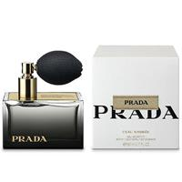 عطر زنانه پرادا - Prada L`Eau Ambree for women EDP