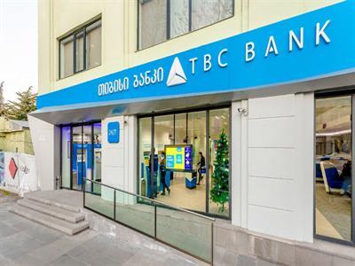 بخشنامه بانکی گرجستان برای ایرانیان