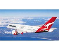 Qanta first class flights
