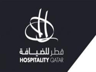 نمایشگاه گردشگری، هتل داری و صنایع وابسته قطر