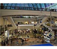 مرکز خرید امپراطور در دبی