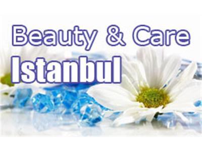 نمایشگاه لوازم آرایشی و بهداشتی و خدمات زیبایی