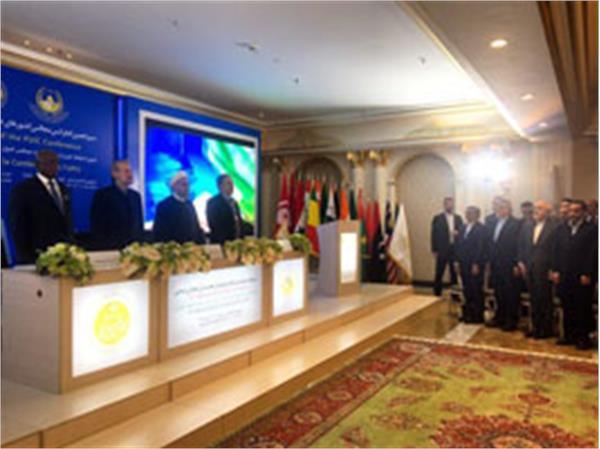 کنفرانس سازمان همکاری اسلامی