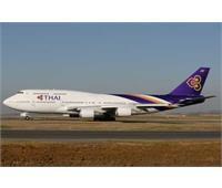 Thai Airways' royal first class