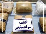 کشف ۲۶ کیلوگرم ماده مخدر پان در گمرک