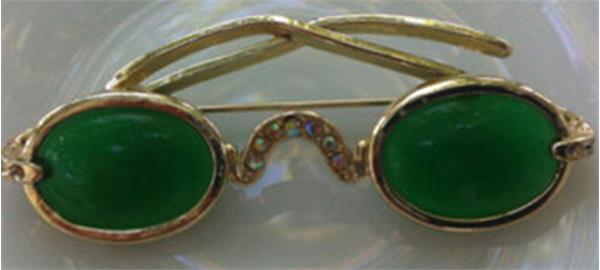 عینک آفتابی Shiels Jewellers Emerald