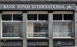 بانک سپه تحریم شعبه فرانکفورت را تکذیب کرد/گسترش فعالیت بانک سپه در آلمان