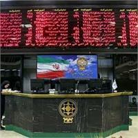 دو شرکت از بورس اخراج میشوند