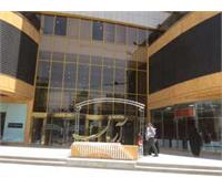 مرکز تجاری آرمان