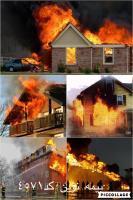 بیمه نامه آتش سوزی