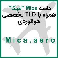 Mica.aero | www.Mica.aero