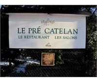 رستوران  لپری کاتلان