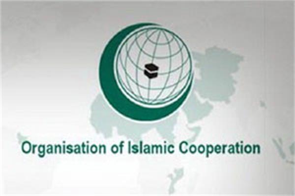 کنفرانس بینالمجالس کشورهای اسلامی