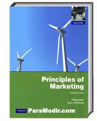 اصول بازاریابی کاتلر