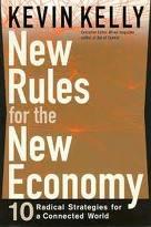 نظام اقتصادی جدید